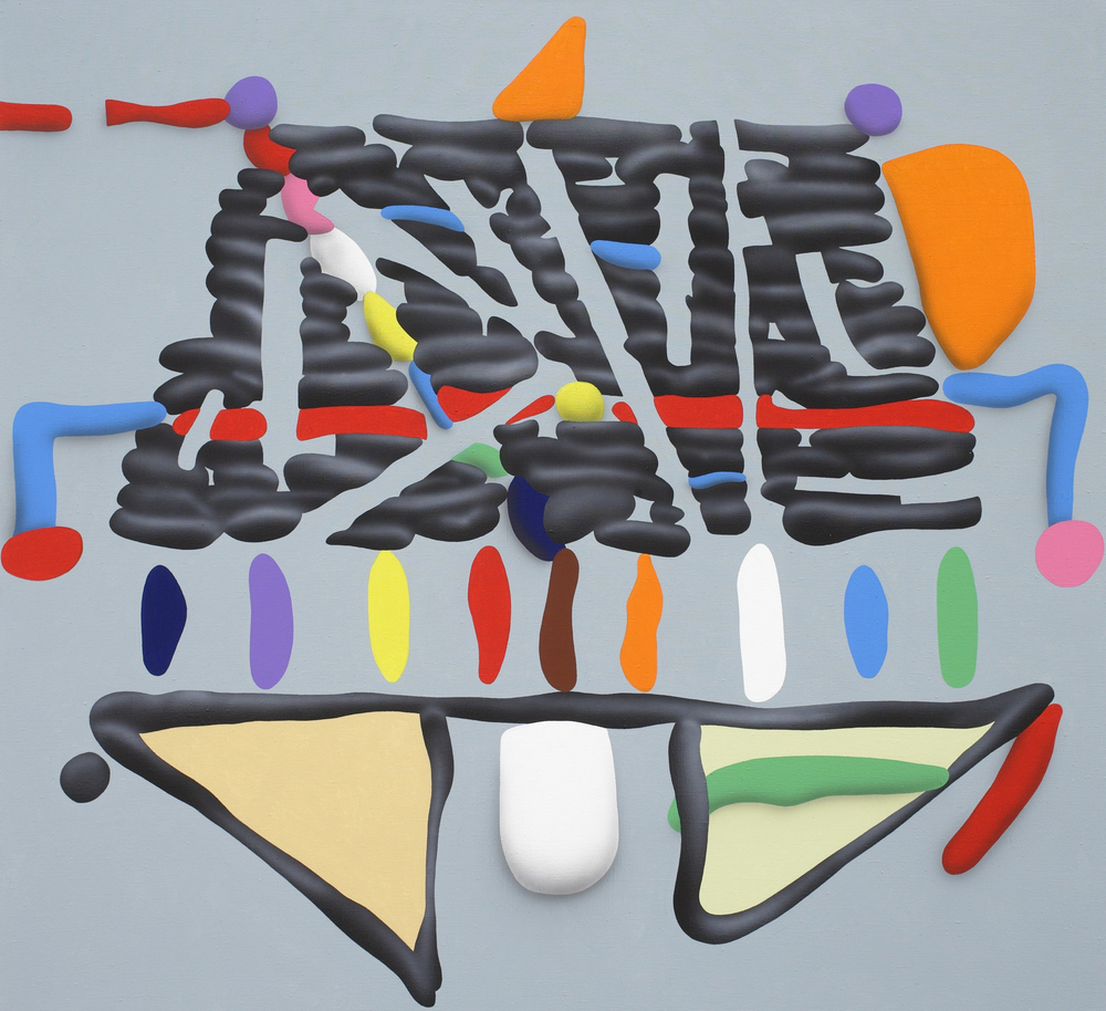 Pentagon, 2010, acrylic on canvas, 120 x 140 cm