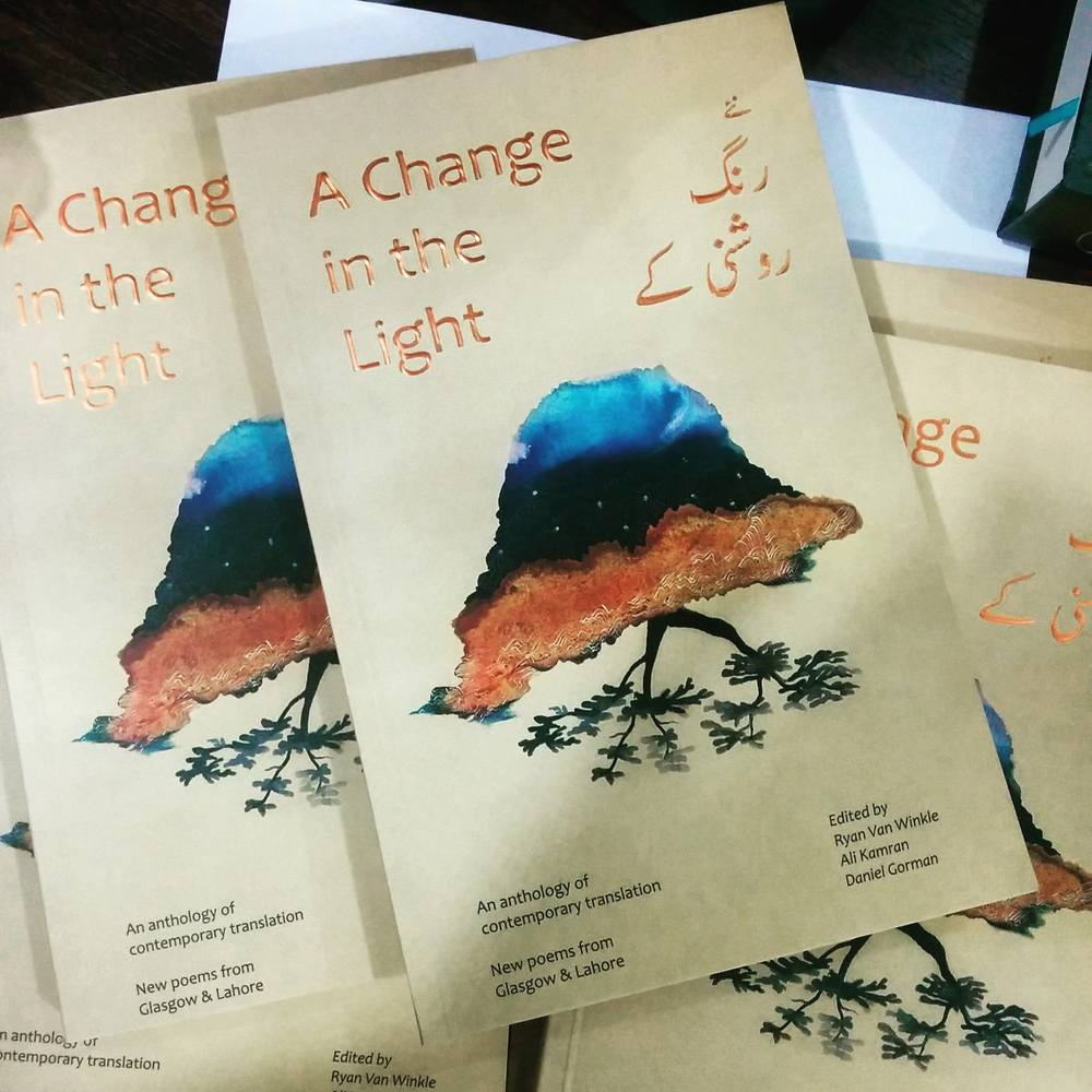 Poetry from Sang-e-meel publications (photo by Ryan Van Winkle)
