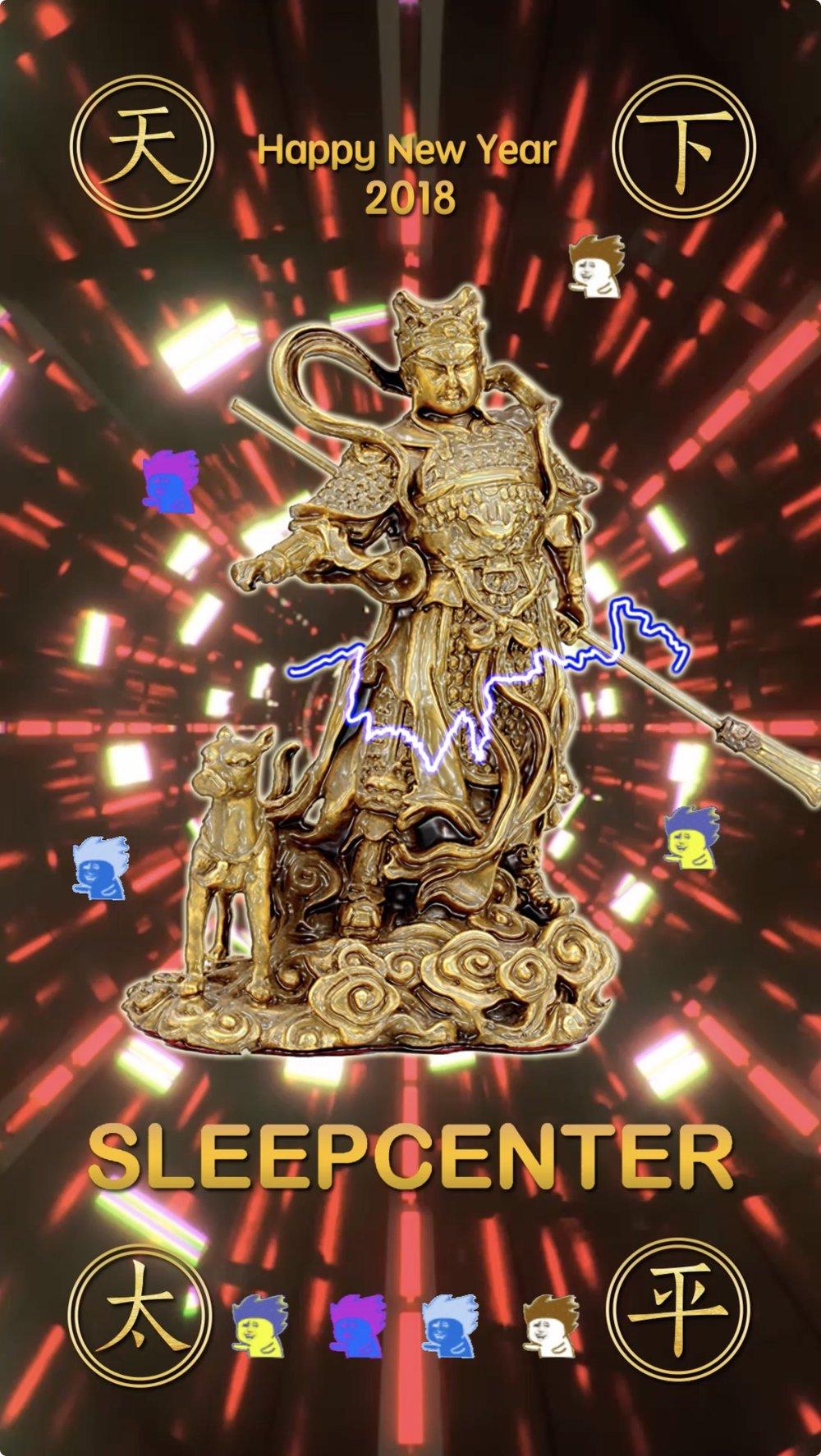 """Dog God""by Lin Shengkai  New Year's Eve"