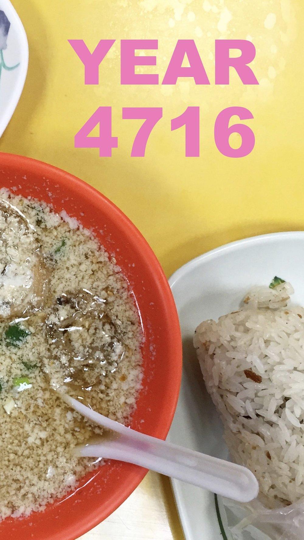"""Breakfast in Taipei in year 4716"" by Howie Chen  5th Day"