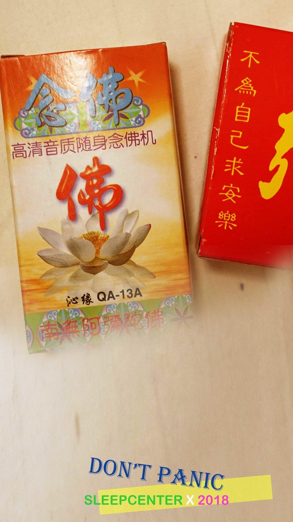 by Huang Jingyuan  8th Day