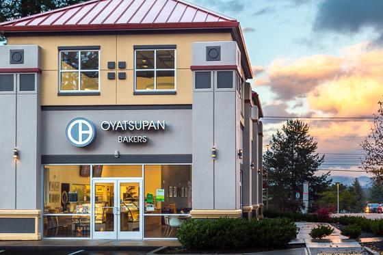 Portland-Oregon-Real-Estate-Photographer-Photography-Lisa-Goshe-Photography.jpg