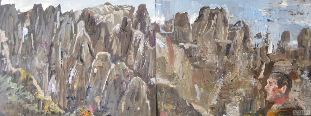 Figure Diptych- North View