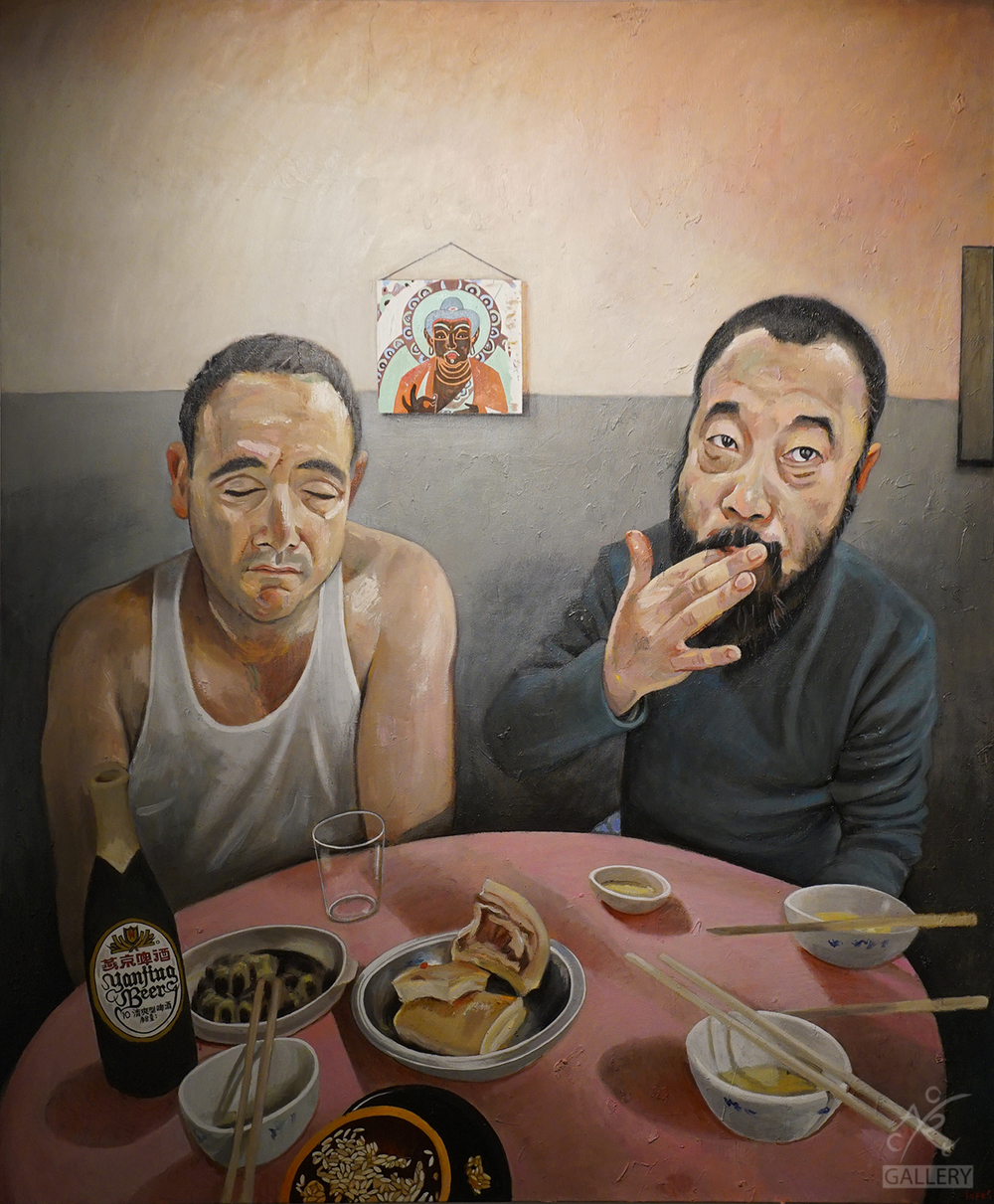 Self Portrait Dreaming of Eating with Li Jin