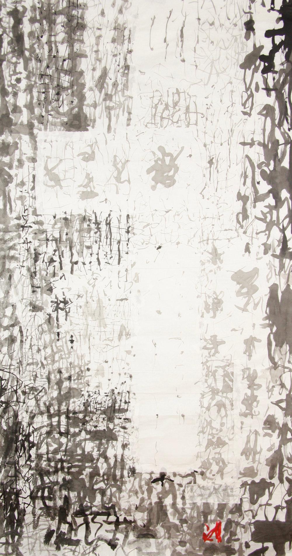 2017 11th May 178cmx96cm ink on ricepaper large.jpg