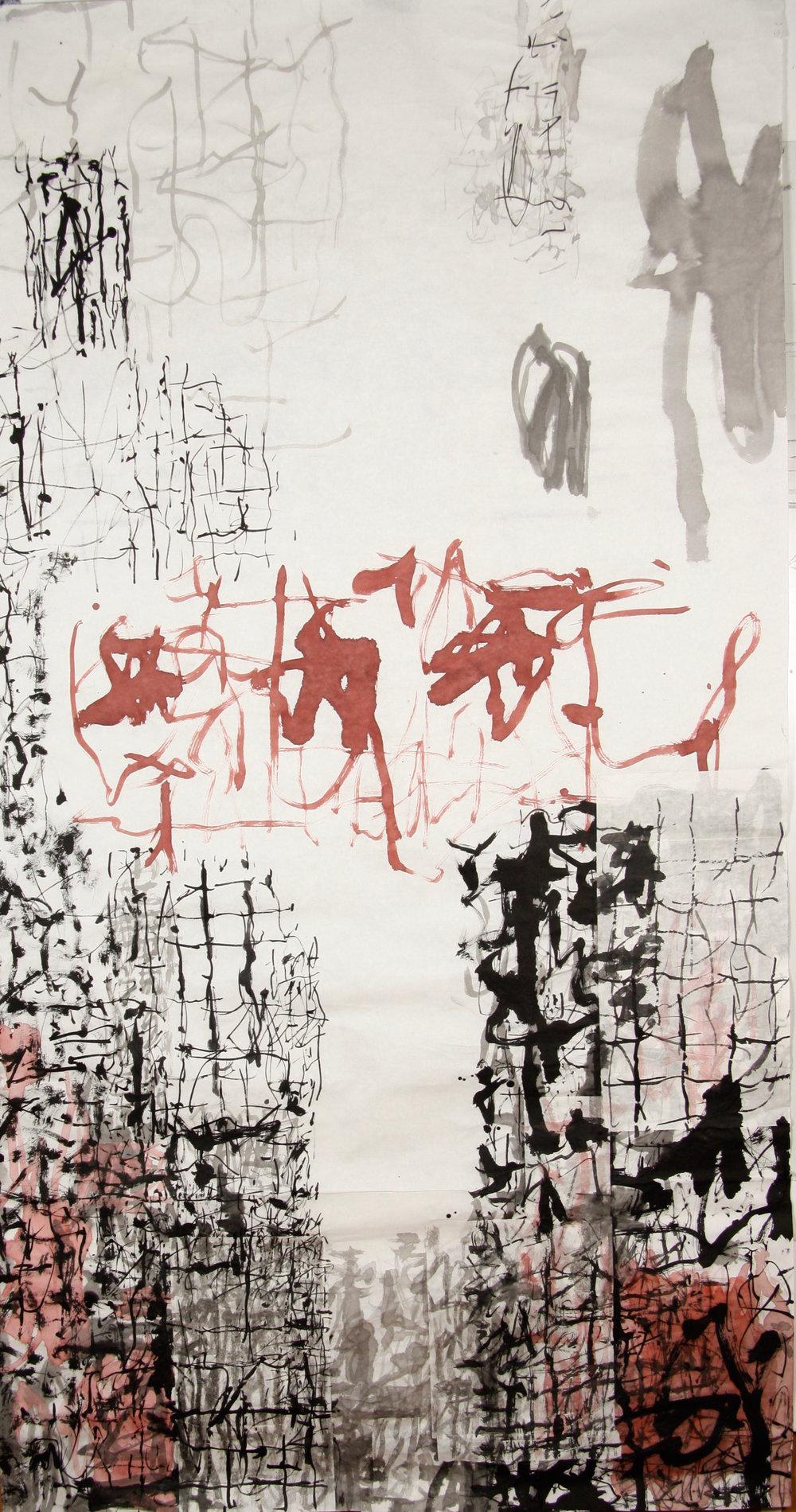 2017 3rd August 178cmx97cm ink on ricepaper large.jpg