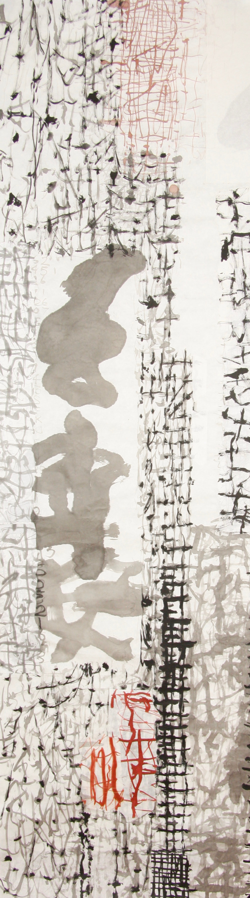 2018 2nd January 178cmx53cm ink on ricepaper large.jpg
