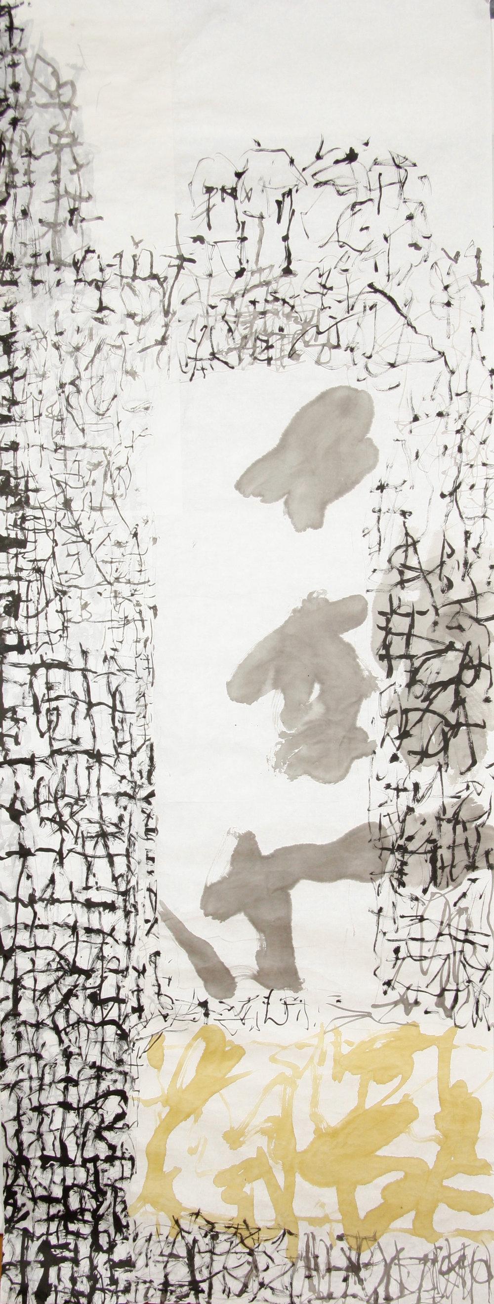 2018 6th January 178cmx69cm ink on ricepaper large.jpg