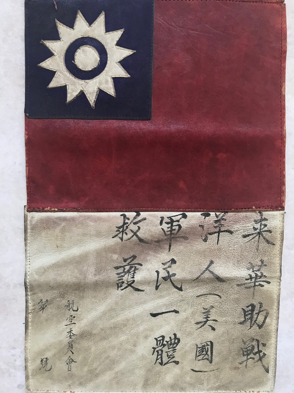 """Leather flag (7-1/2"""" x 11-1/2"""") and friendly message sewn onto every flight jacket of the 58th Bomb Wing in WWII in case crews were shot down over China ~ from jacket of Capt. Henry W.F. Chin, U.S. Army Air Corps"""