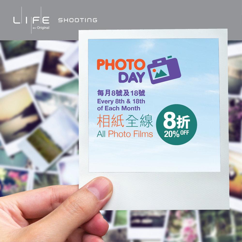 PR01_PhotoDay_FB01-01.jpg
