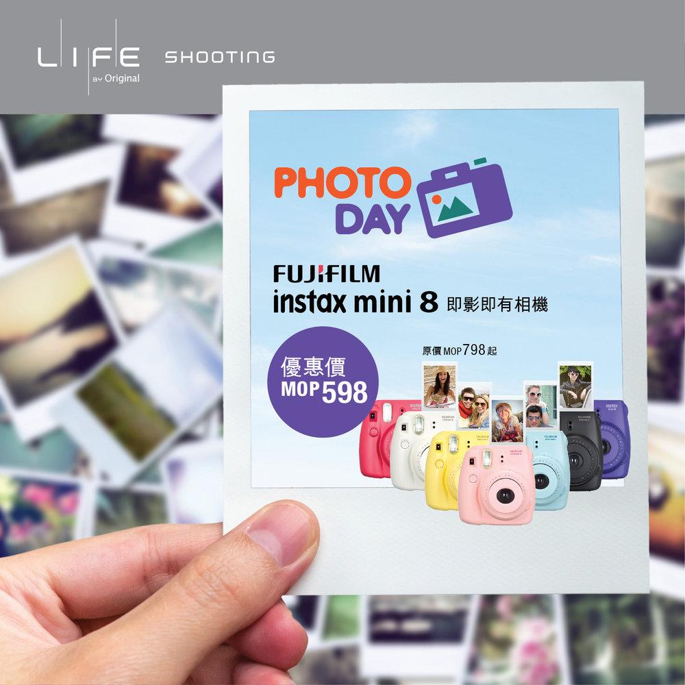 PR01_PhotoDay_FB01-02.jpg