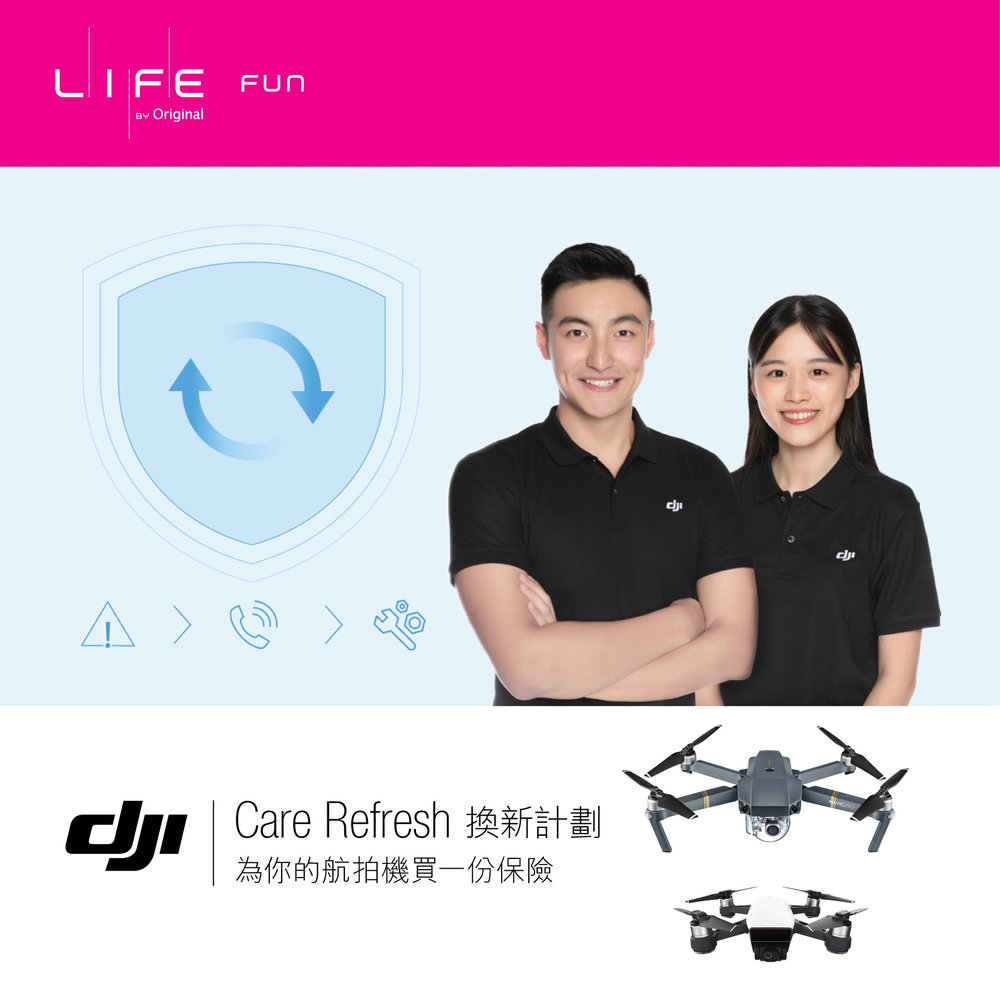 NA04_DJI_Care_Refresh01-01.jpg
