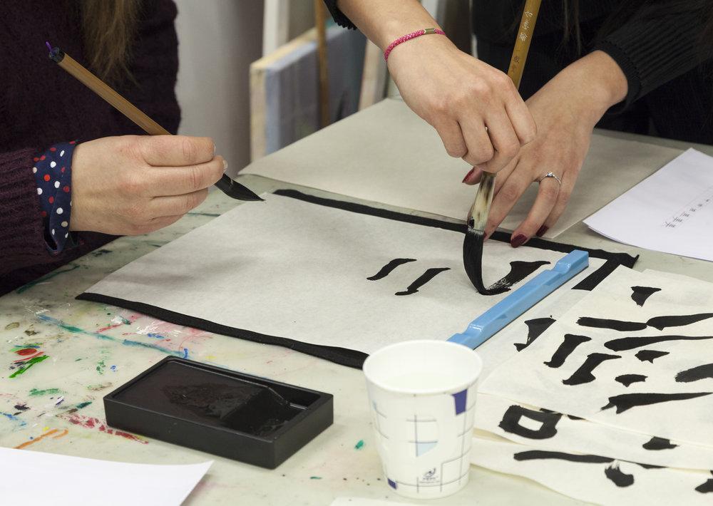 calligraphy_onomatope (29 of 55).jpg