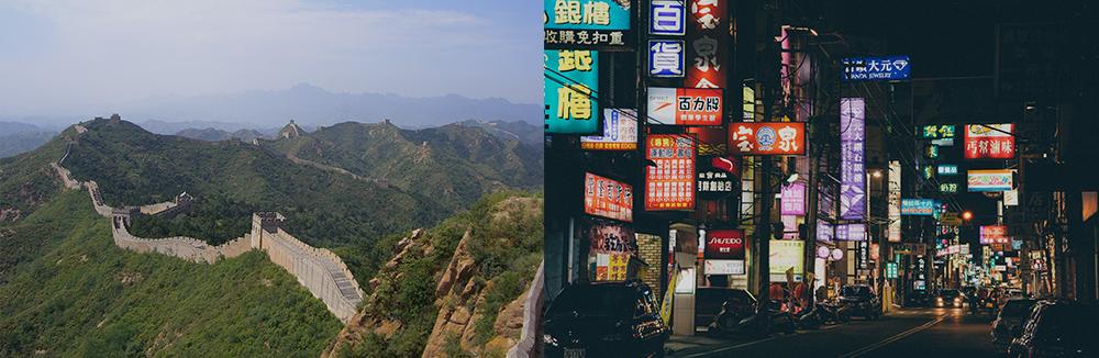 Study in China -