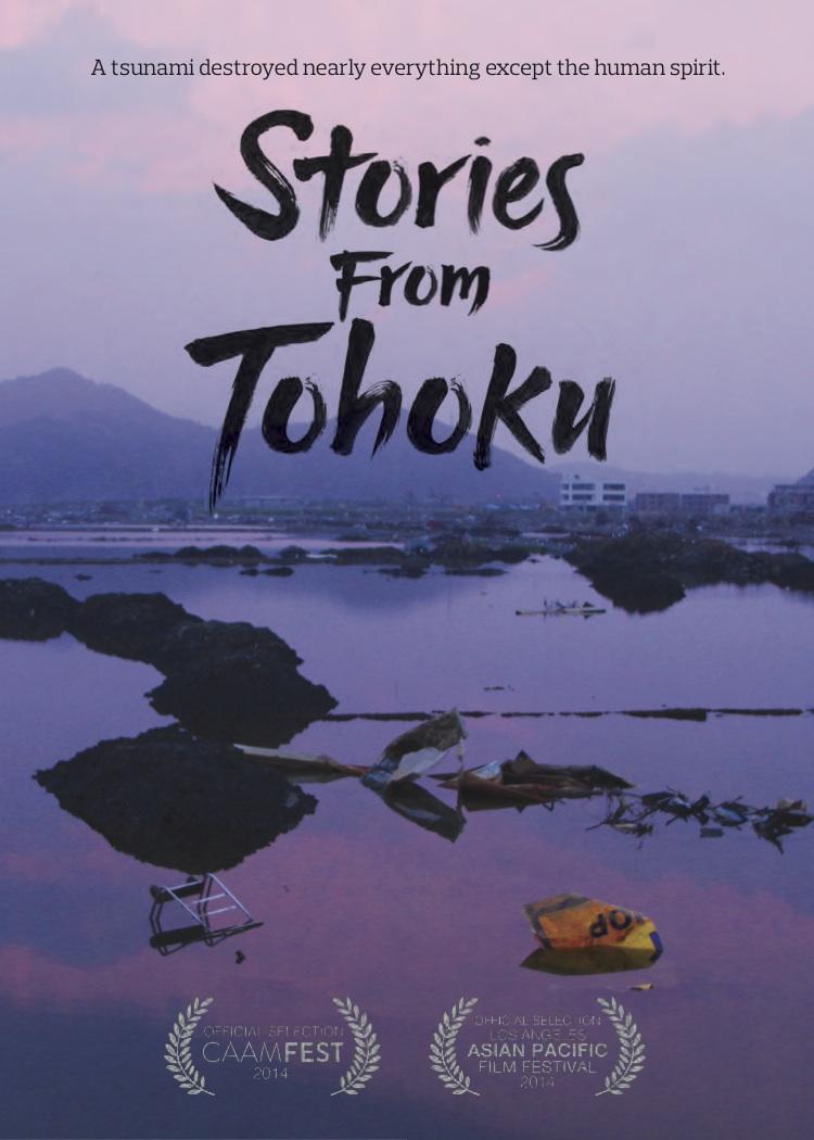 Stories From Tohoku