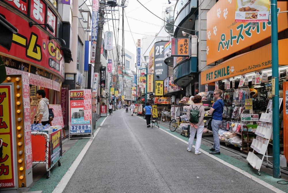 shimokatazawa street