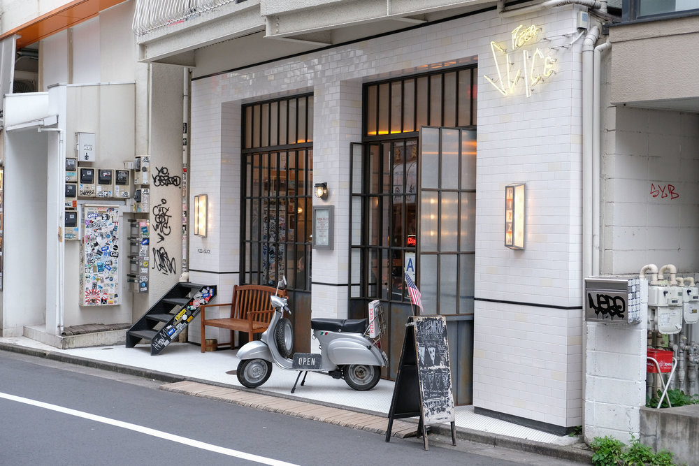Tokyo Neighborhood Guide: Daikanyama - November 6th, 2017