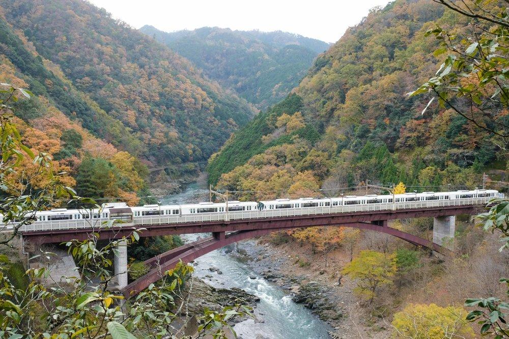HozukyoStation.jpg