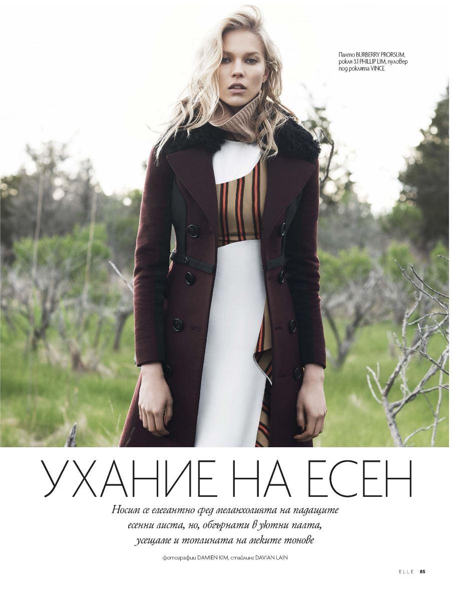 Elle Bulgaria