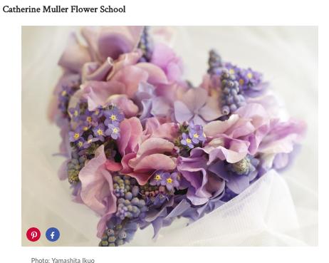 Catherine Muller Flower School in Paris