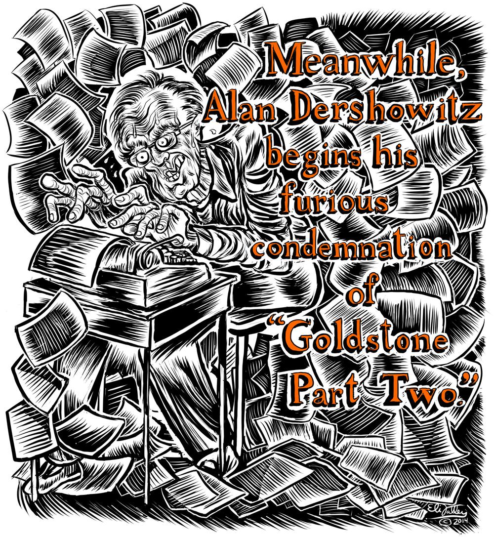 Dershowitz, Goldstone, Gaza. +972 Magazine, 7/30/14