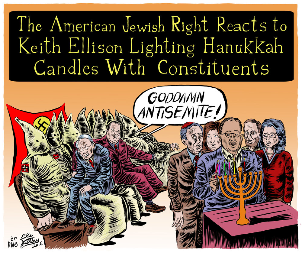 Keith Ellison Hanukkah, 12/28/16