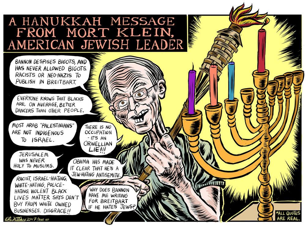 Mort Klein Hanukkah, Jewish Currents, 12/14/18