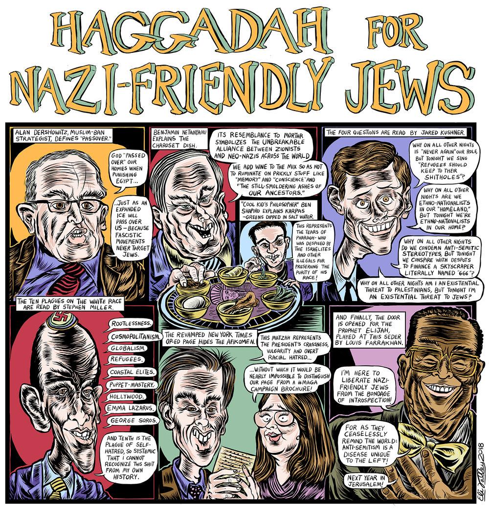 Eli Valley.Haggadah For Nazi Friendly Jews.jpg