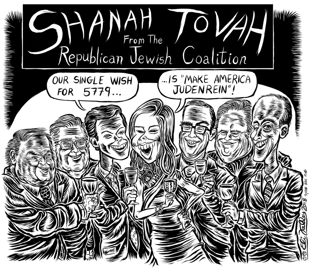 Shanah Tovah From RJC, Jewish Currents, 9/10/2018
