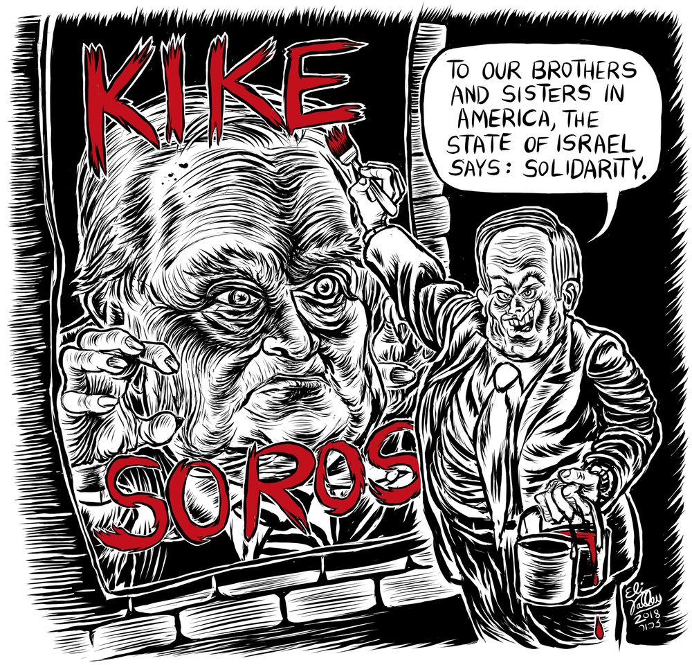 Netanyahu, Soros, Pittsburgh, 10/29/2018