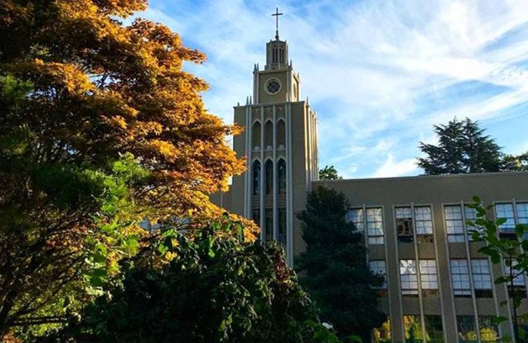 Fostering a Vibrant Jesuit Catholic Tradition   By Jennifer Tighlman-Havens