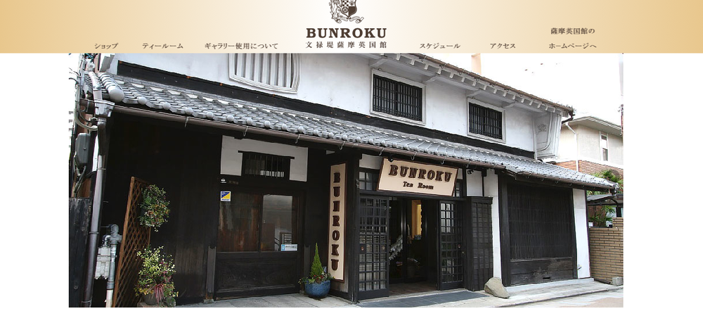 Bunroku Tea Room
