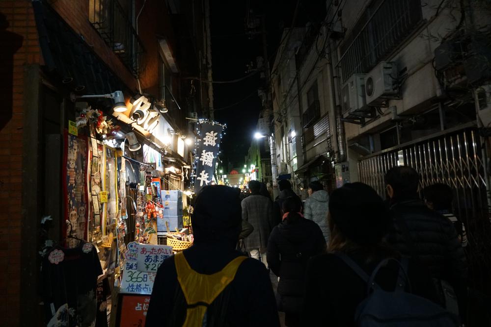 Tokyo_Guide (30 of 35).jpg