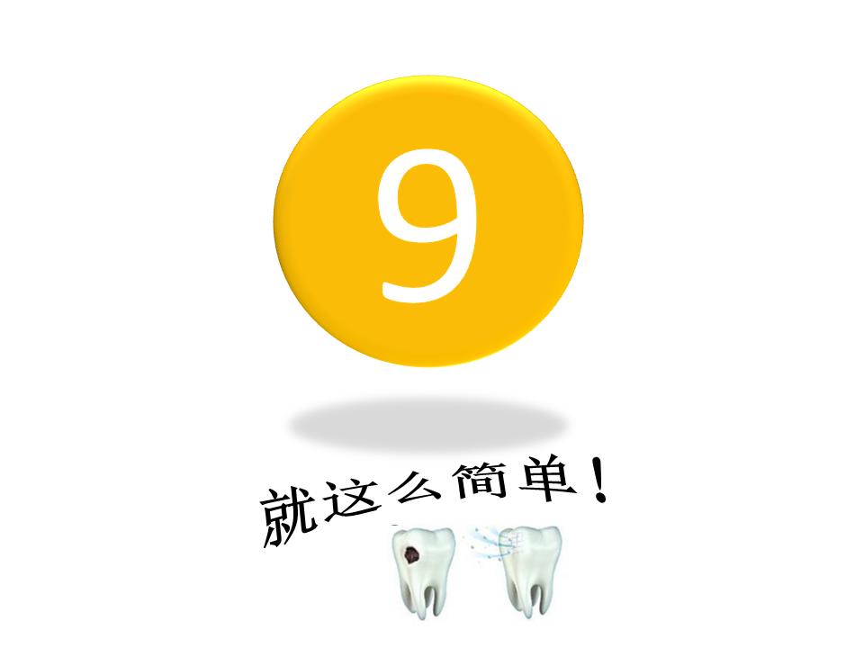 Presentation1.png
