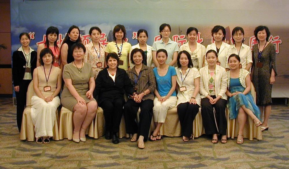 Participants Women's Leadership Conference Shanghai