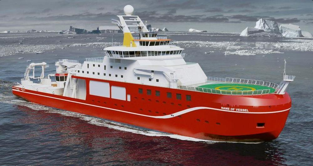 The vessel probably not known as Boaty McBoatface
