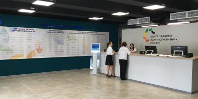 'Frontline' service center opens in Ukraine