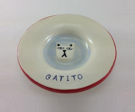 Bowl_Tiny_Gatito_lg.png