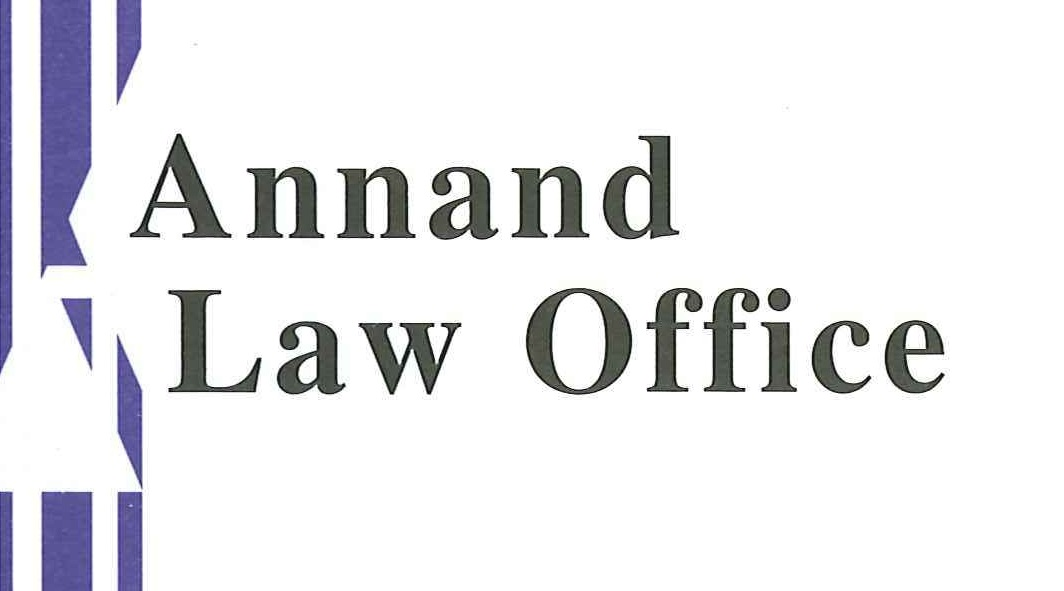 Annand Law Office