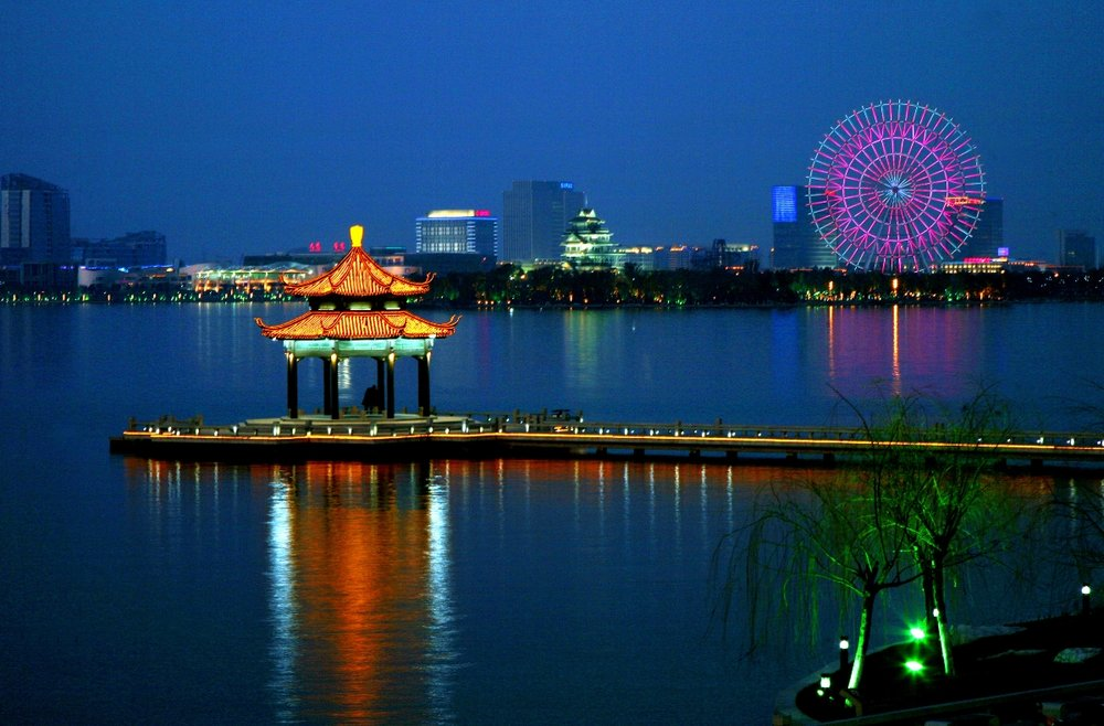 Suzhou Industrial Park and   Jinji Lake