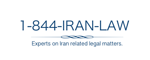 Iranian Attorneys and Special Legal Consultants- 1-844-IRAN-LAW