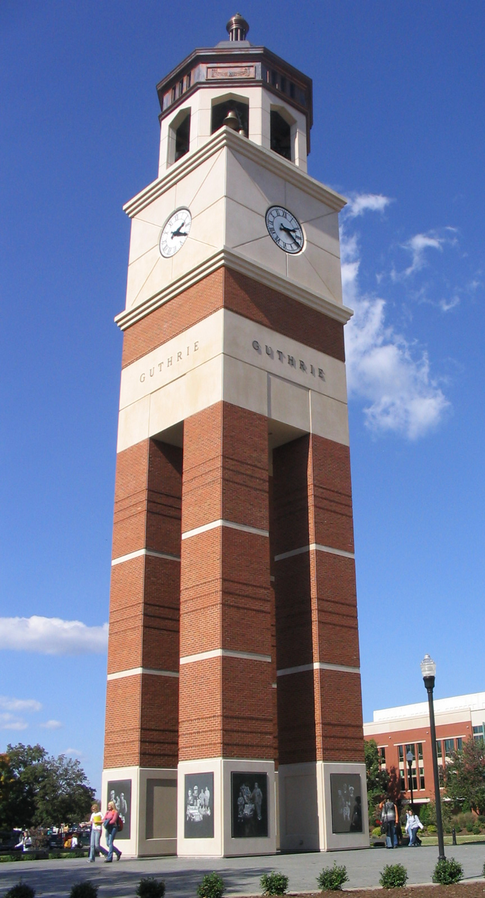 WKU Guthrie Tower and Plaza