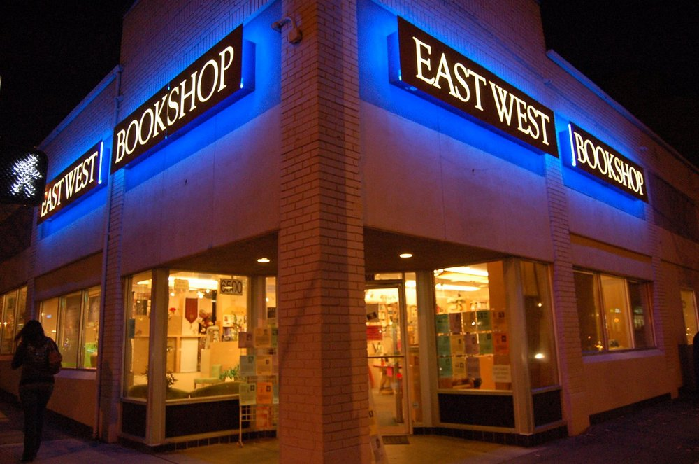 East West Books is located at 6407 12th AVE NE, Seattle WA, 98115