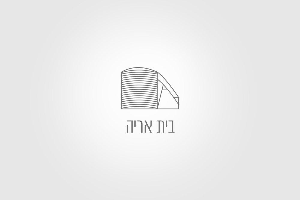 Beit-Arie-logo.jpg