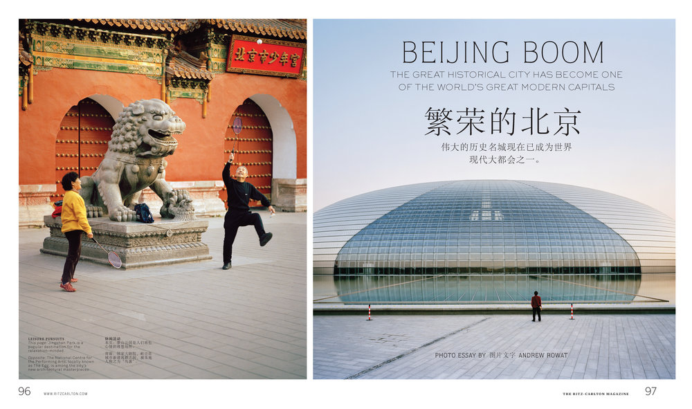 RCFA11_China__Page_18.jpg