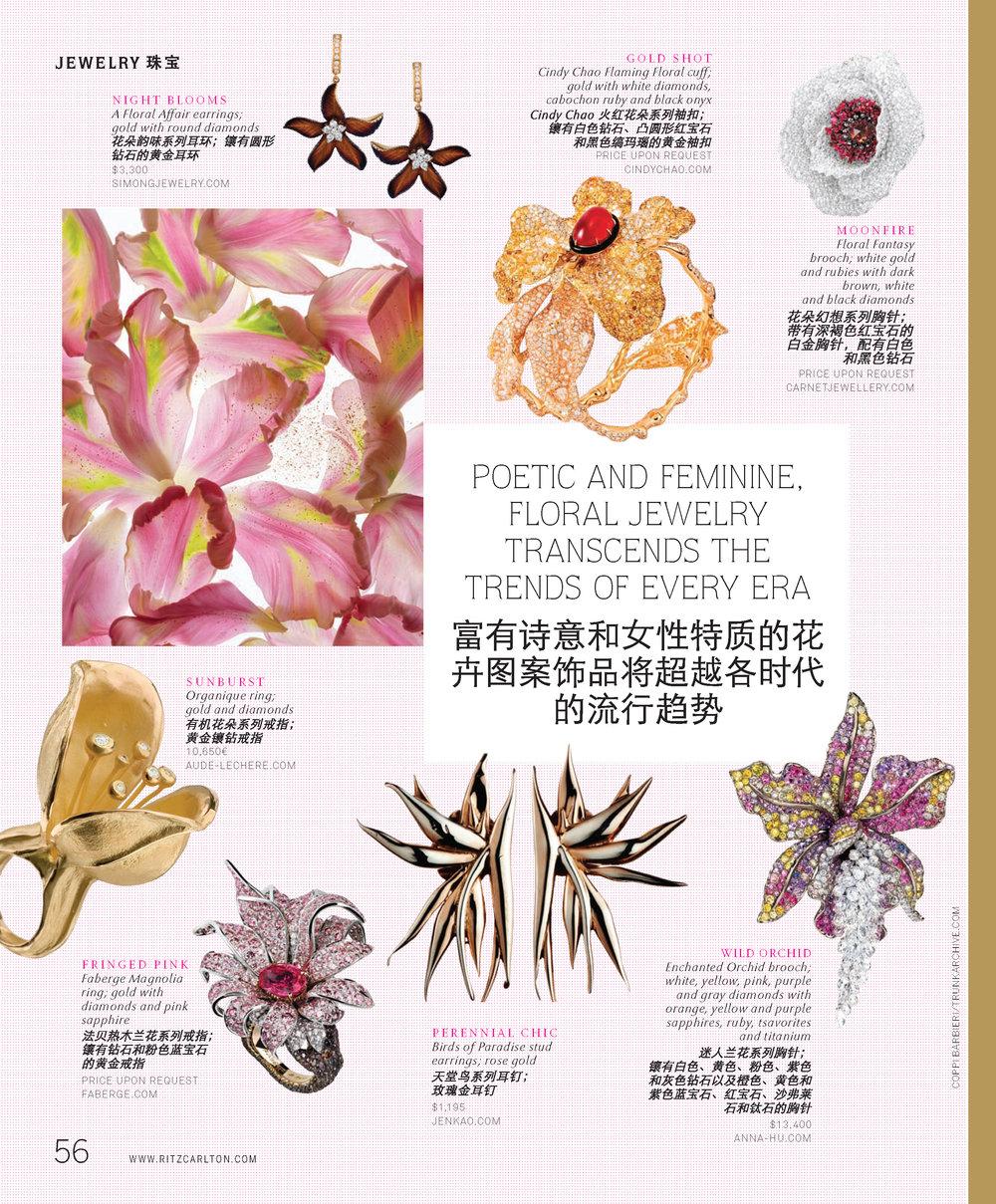 RCSU12_CHINA_Page_13.jpg