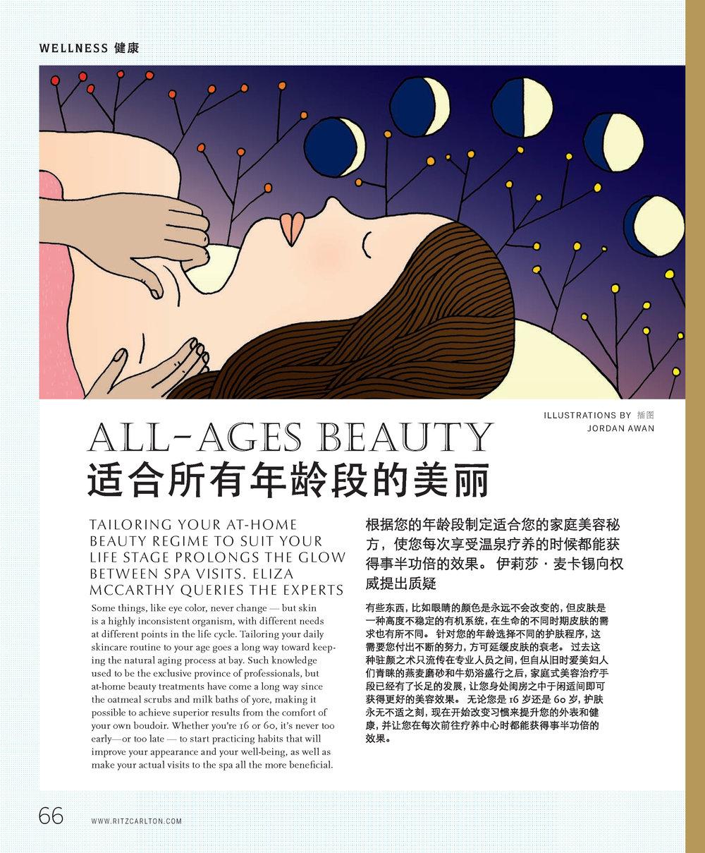 RCWI12_CHINA_Page_19.jpg