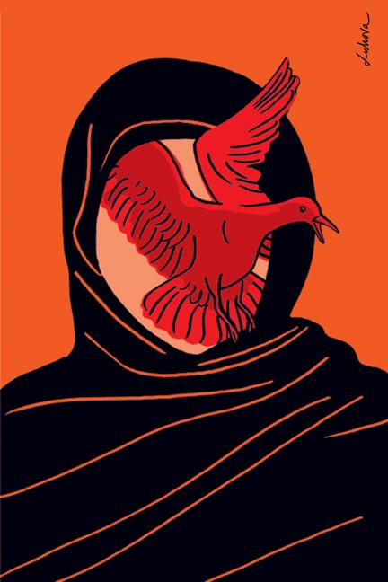 Bird. Courtesy of Luba Lukova.jpg