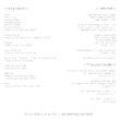 swell-album-inside