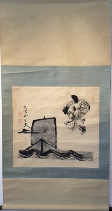 Artist Unknown, Japanese, ca1950s, sumie ink on paper mounted on scroll